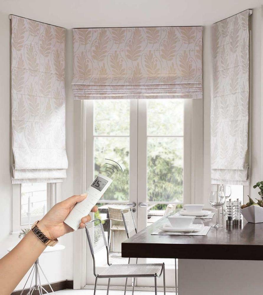 римские шторы с электроприводом цена от 22 014 руб в москве купить римские шторы с электроприводом арт 87975 в интернет магазине профдекор